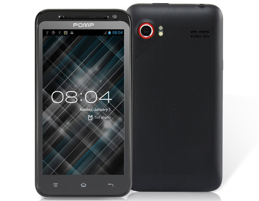 android 404 mtk6515 10ghz - photo #41